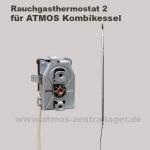 Rauchgasthermostat 2 für ATMOS GSPL