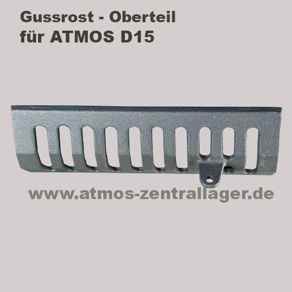 Gussrost Oberteil für ATMOS D15